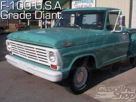 Ford_F100_Flareside_Grade_Americana_1968_Stepside